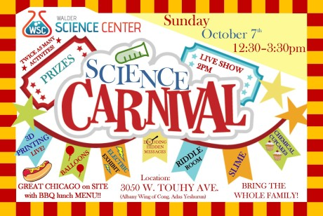 Science Carnival Flyer Front 2018 updated